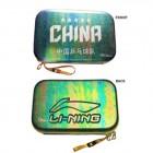 [리닝] 리닝 그린 프리즘 사각 하드케이스 -탁구라켓케이스 중국국대들 사용