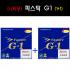[러버세트] 닛타쿠 파스탁 G1 1+1특가 - 탁구러버세트