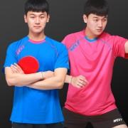 [넥시] 폰테나 셔츠 Fontena Shirts - 탁구유니폼, 기능성 반팔티셔츠