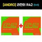 [러버세트] 안드로 라잔터 R42 1+1(2장) - 안드로 탁구러버특가