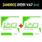 [러버세트] 안드로 라잔터 V47 1+1(2장) - 안드로 탁구러버특가